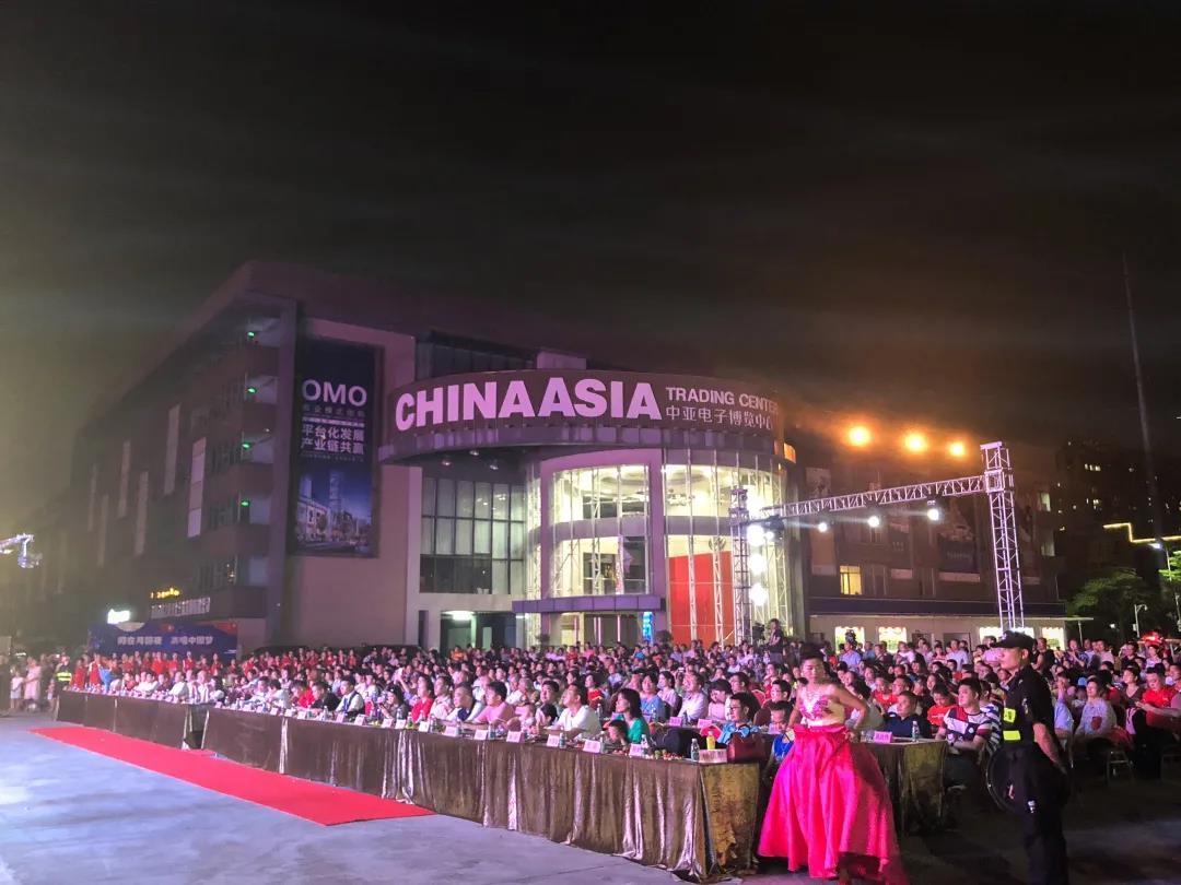 活动预告   深圳中亚硅谷中秋晚会邀您共度佳节!(图10)