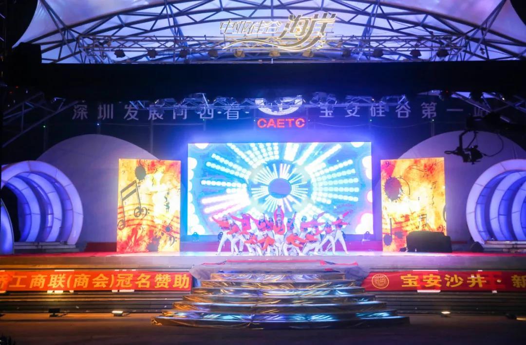 活动预告   深圳中亚硅谷中秋晚会邀您共度佳节!(图8)