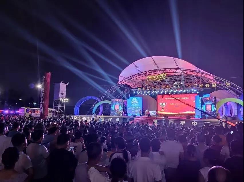 活动预告   深圳中亚硅谷中秋晚会邀您共度佳节!(图4)